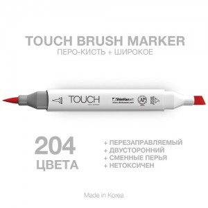 Маркер-кисточка TOUCH TWIN BRUSH