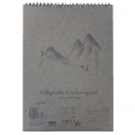 SMLT CALLIGRAPHY & LETTERING PAD, A5, 50л, 100г/м, на спирали